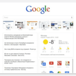 Russian Chrome Users Get A More Useful New Tab Page from Google, as an Extension